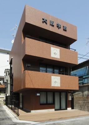 大阪学芸セミナーハウス新築工事