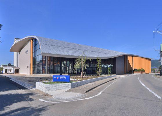 学校法人金井学園第一体育館